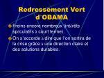 redressement vert d obama