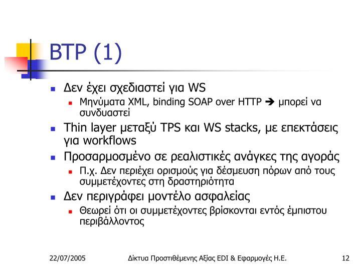 BTP (1)