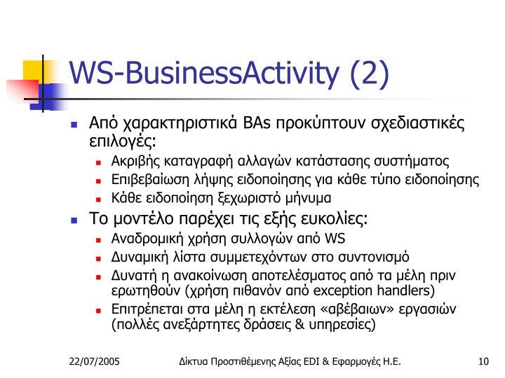 WS-BusinessActivity (2)