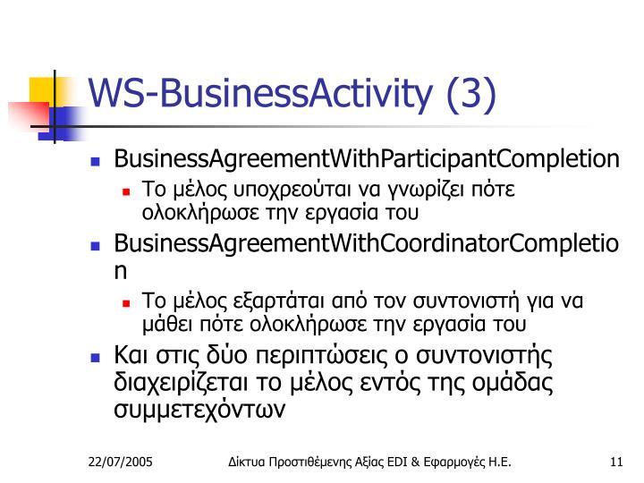 WS-BusinessActivity (3)