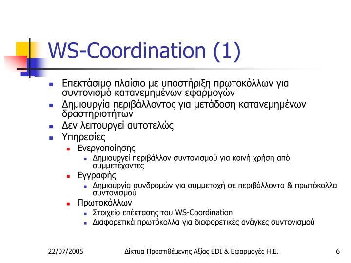 WS-Coordination (1)