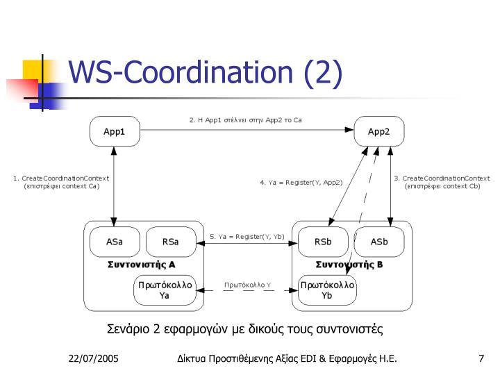 WS-Coordination (2)