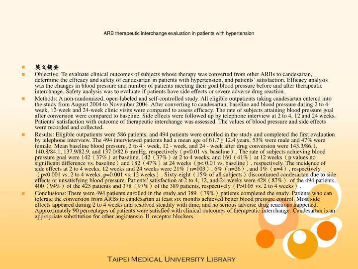 ARB therapeutic interchange evaluation in patients with hypertension