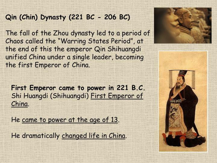 Qin (Chin) Dynasty