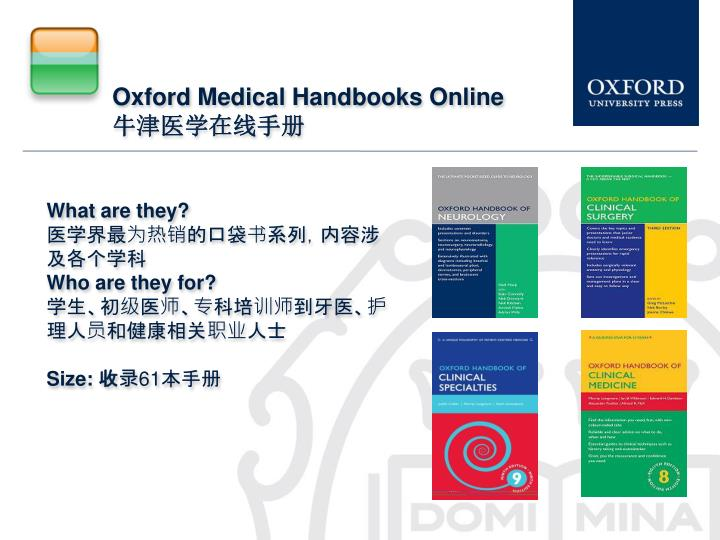 Oxford Medical Handbooks Online