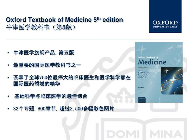 Oxford Textbook of Medicine 5