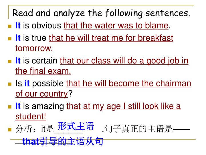 Read and analyze the following sentences.