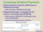 computing dividend payments