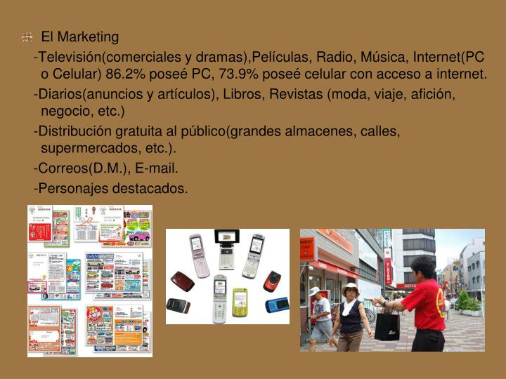 El Marketing