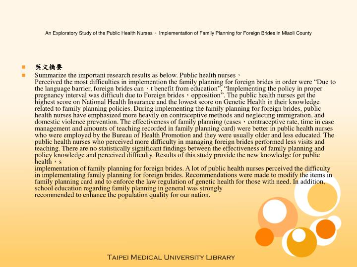 An Exploratory Study of the Public Health Nurses, Implementation of Family Planning for Foreign Br...