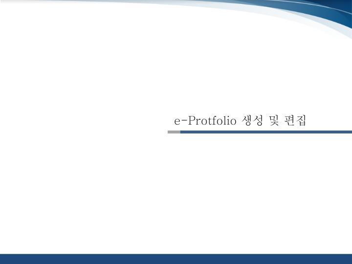 e-Protfolio
