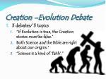 creation evolution debate