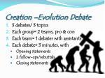 creation evolution debate1
