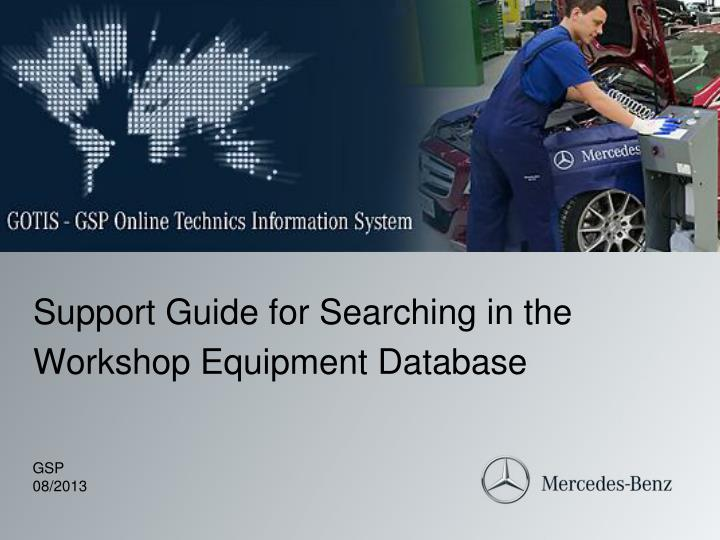 Support guide for searching in the workshop equipment database