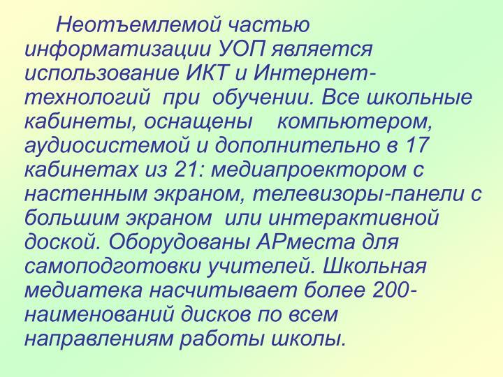 -     .   ,     ,     17   21:    , -       .     .     200-       .