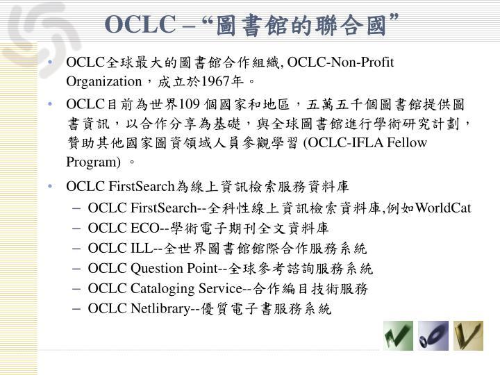 """OCLC – """""""