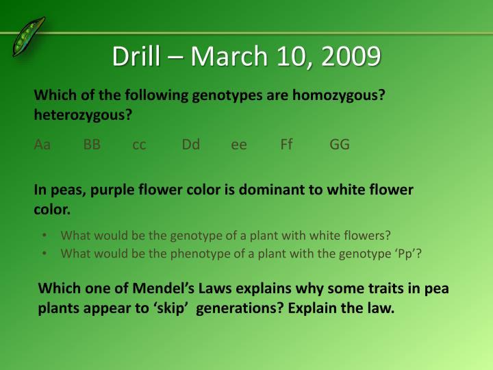 Drill – March 10, 2009