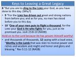 keys to leaving a great legacy7