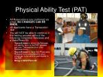 physical ability test pat