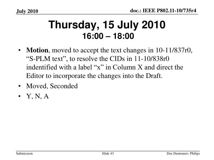 Thursday, 15 July 2010
