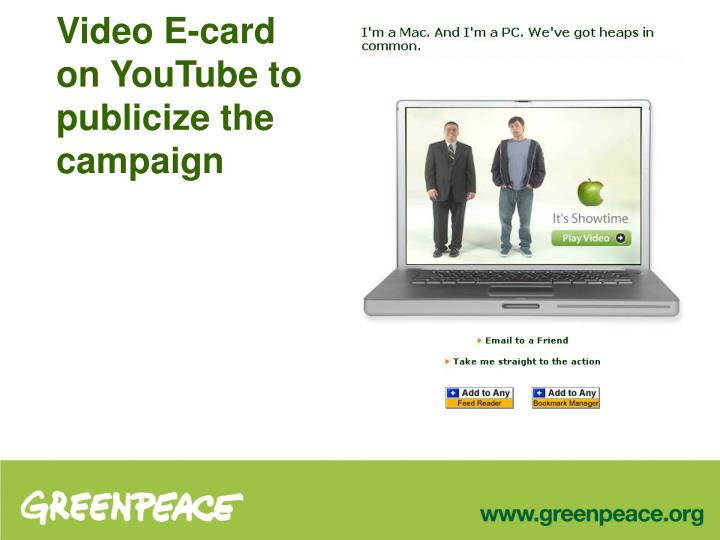 Video E-card