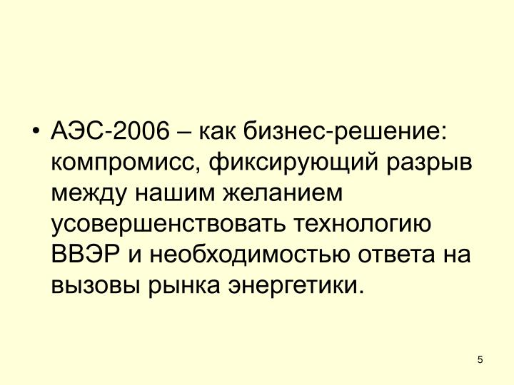 -2006   -: ,               .
