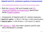 imperial and u s customary systems of measurement