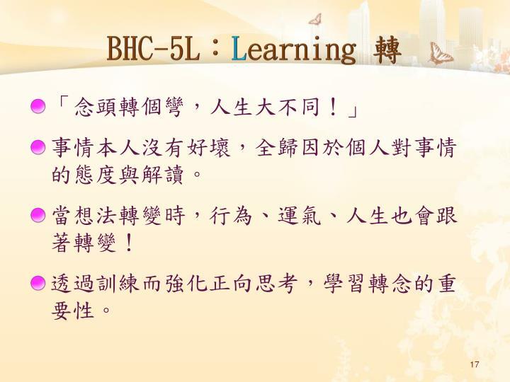 BHC-5L:
