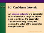 8 2 confidence intervals