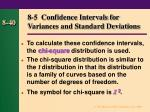 8 5 confidence intervals for variances and standard deviations