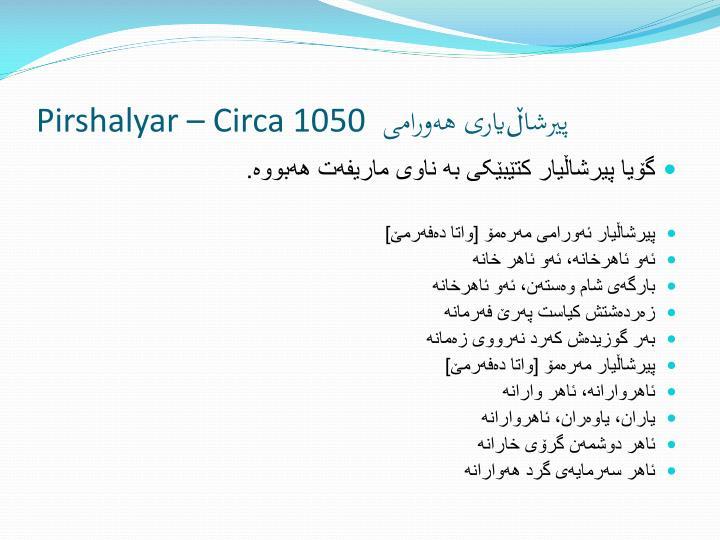 Pirshalyar – Circa 1050