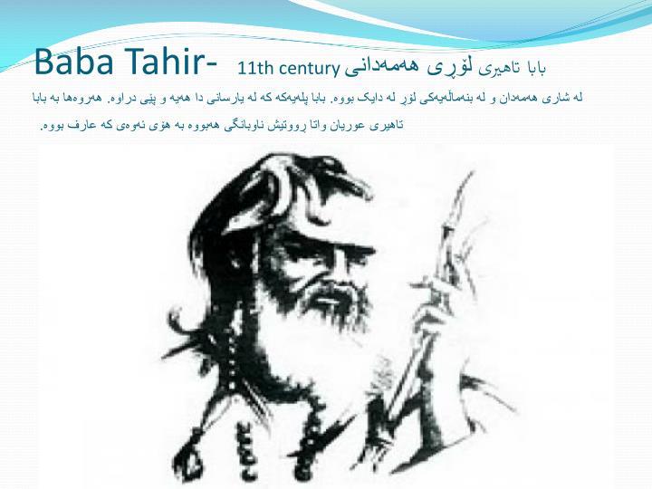 Baba Tahir-