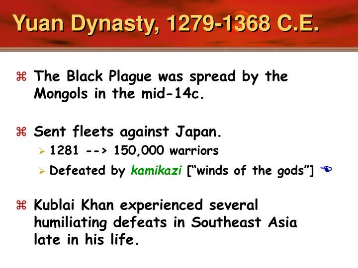 Yuan Dynasty, 1279-1368 C.E.
