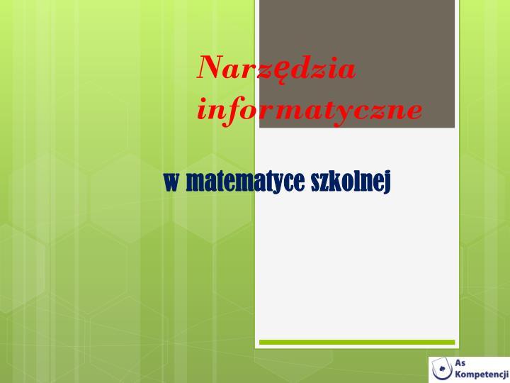Narzędzia informatyczne