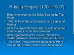 russia empire 1701 1917