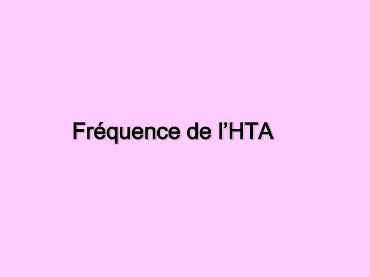 Fréquence de l'HTA