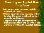 creating an applet user interface1