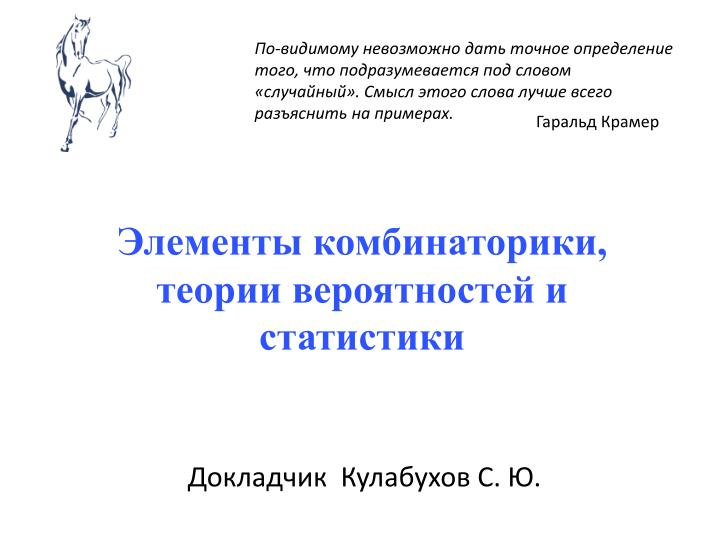 download Automorphism groups of self dual codes [PhD thesis]