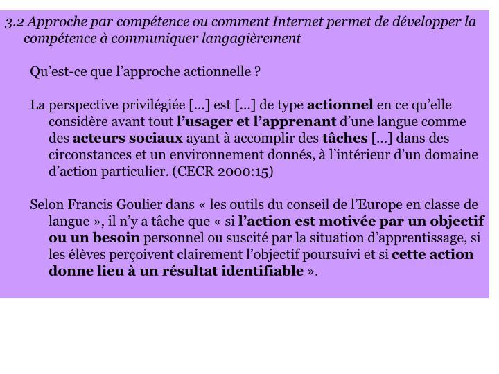 3.2 Approche par compétence ou comment Internet permet de développer la compétence à communiquer langagièrement
