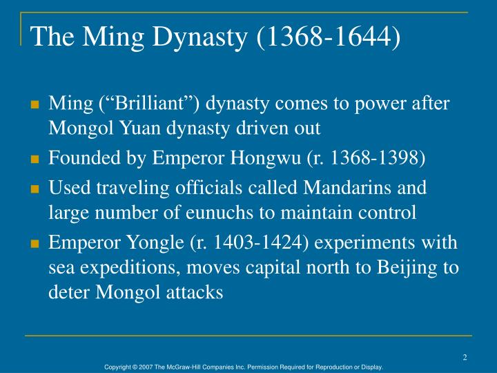 The Ming Dynasty (1368-1644)