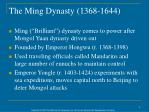 the ming dynasty 1368 1644