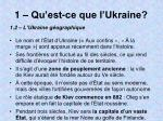 1 qu est ce que l ukraine
