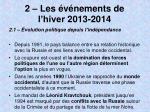 2 les v nements de l hiver 2013 2014