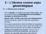 3 l ukraine comme enjeu g ostrat gique
