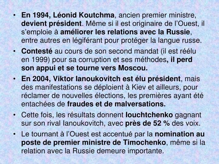 En 1994, Léonid Koutchma