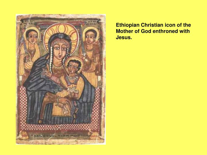 Ethiopian Christian icon of the Mother of God enthroned with Jesus.