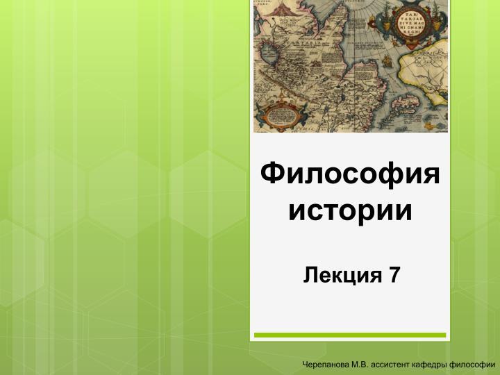 download словоизменение адыгских языков