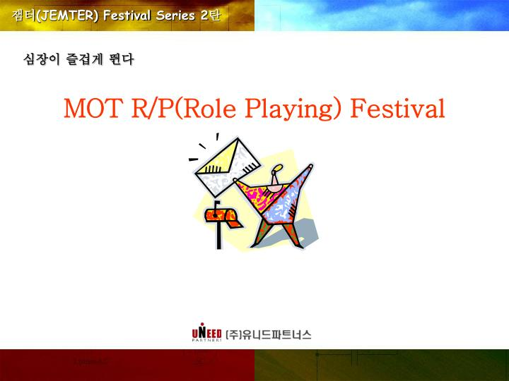 mot r p role playing festival
