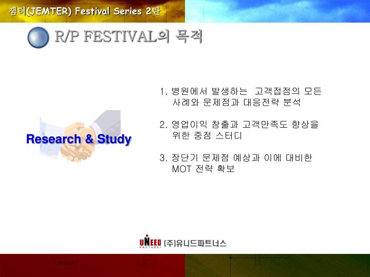 Research & Study