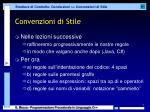 convenzioni di stile1